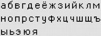 Фенечки с именами. строчные буквы. Фенечки из мулине. Схемы фенечек. Как плести фенечки