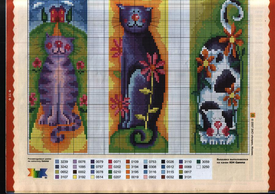 Схема вышивки крестом очечник 54